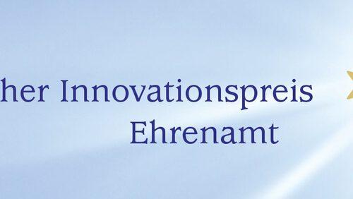 banner_innovation